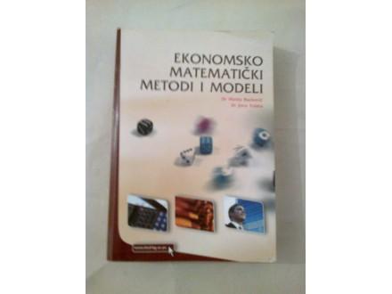 Ekonomsko matematički metodi i modeli - Backović Vuleta