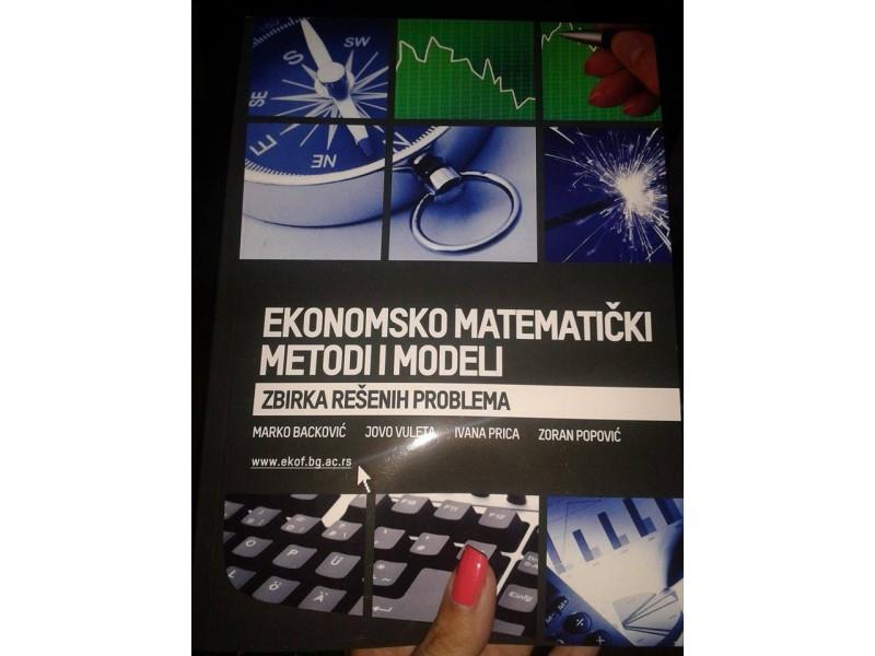 Ekonomsko matematicki metodi i modeli (zbirka)