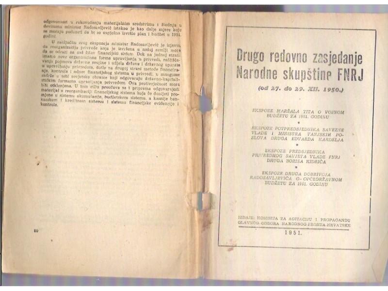 Ekspoze Maršala Tita o vojnom budžetu za 1951g
