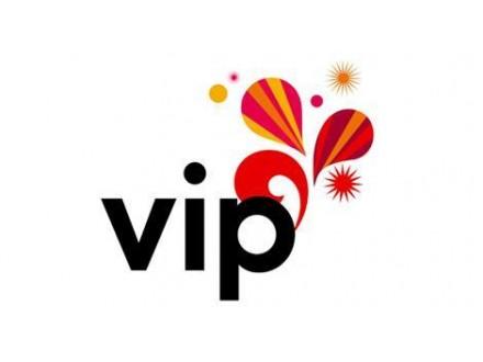 Ekstra VIP broj  061 71 71 101