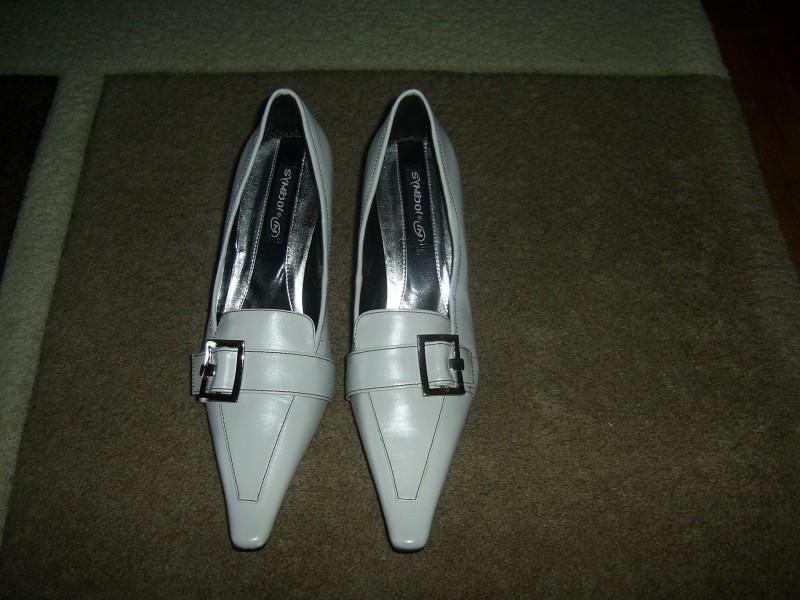 Elegantne Cipele