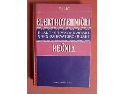 Elektrotehnički rečnik, Evgenija Ilic