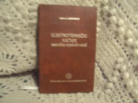 Elektrotehnicki recnik nemacko srpski