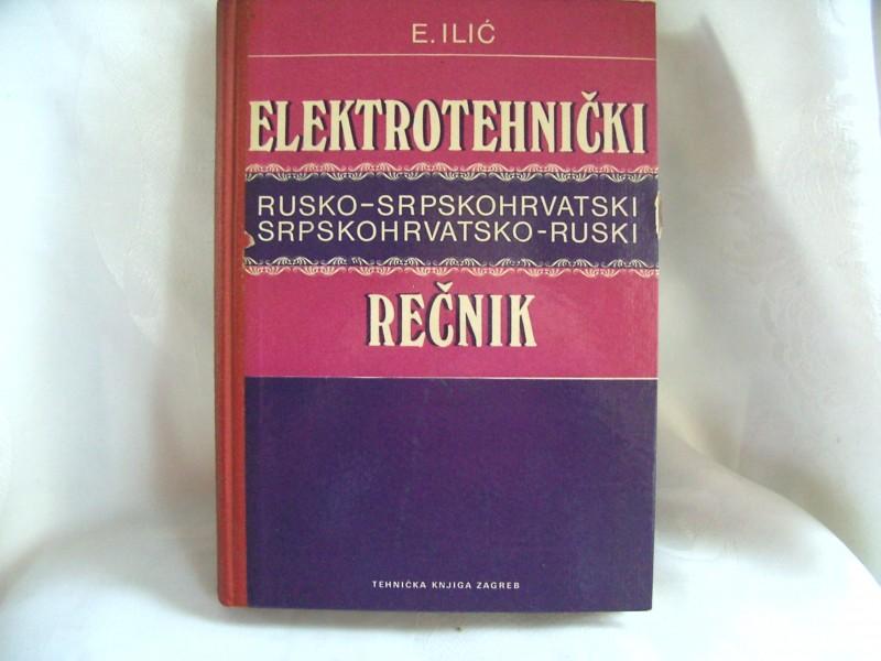 Elektrotehnički rečnik, rusko srpski, srpsko ruski