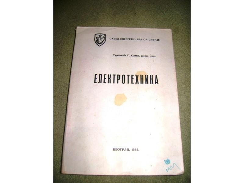 Elektrotehnika - izdanje 1984 godina