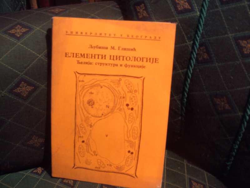 Elementi citologije, Ljubiša Glišić