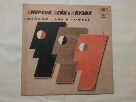 Emerson, Lake & Powell - Эмерсон, Лейк И Пауэлл