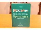 Enciklopedija Britanika 1 A - B