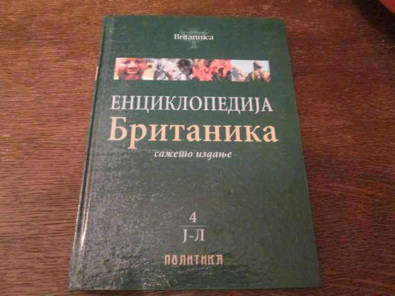 Enciklopedija Britanika 4 J - L