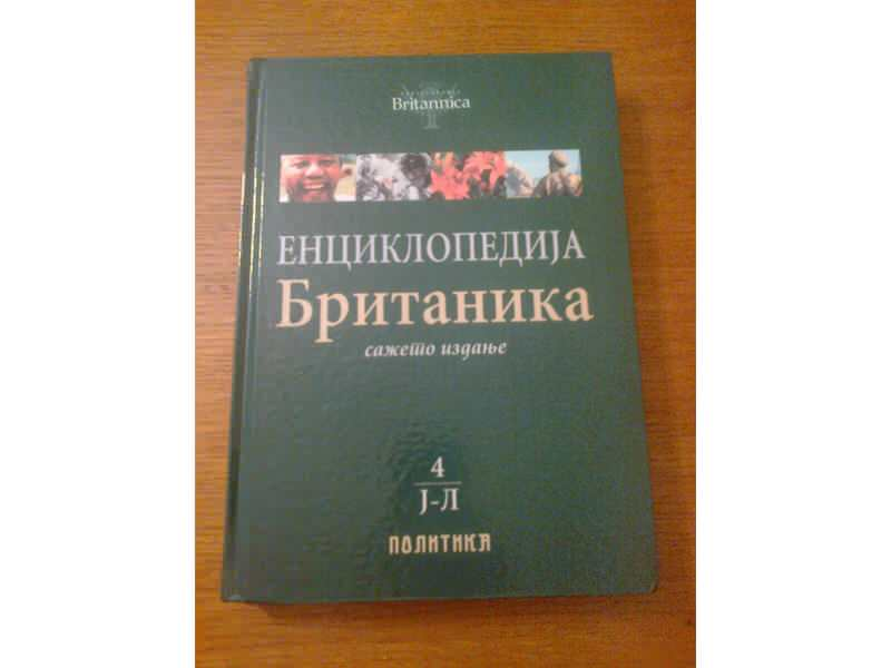Enciklopedija Britanika  knjiga 4