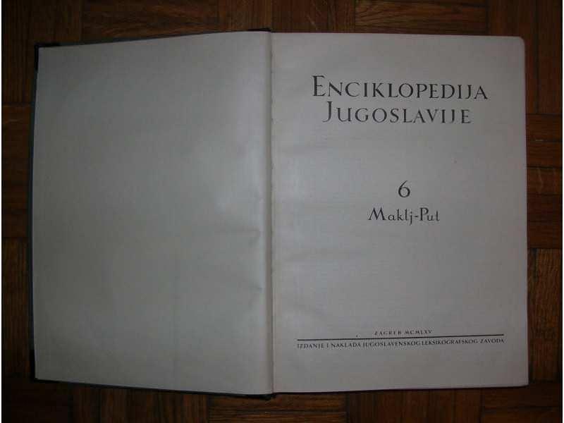 Enciklopedija Jugoslavije