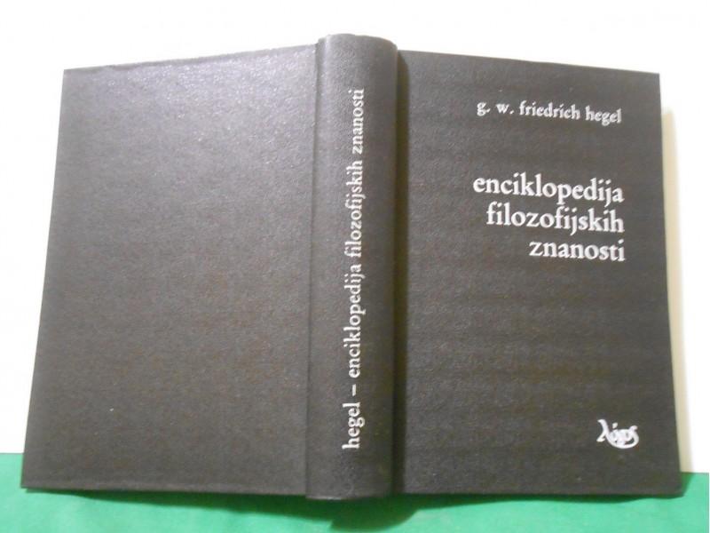 Enciklopedija filozofijskih znanosti - Hegel -nekorište