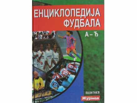 Enciklopedija fudbala  A-DJ  knjiga prva