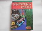 Enciklopedija fudbala, A-Đ, politika, sportski žurnal,