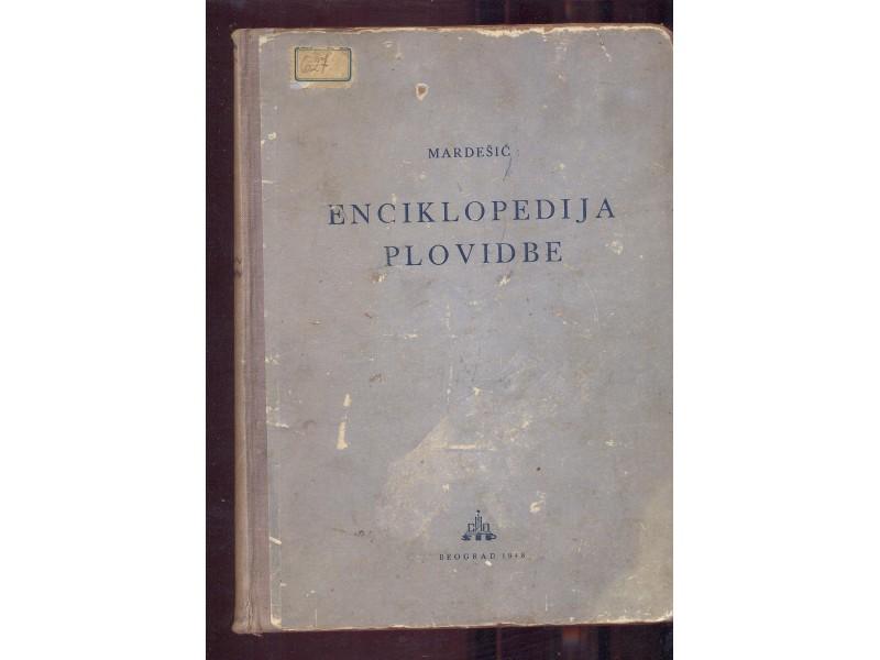 Enciklopedija plovidbe Petar Mardešić