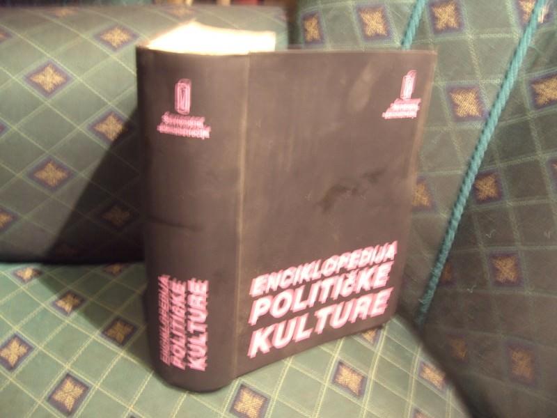 Enciklopedija političke kulture