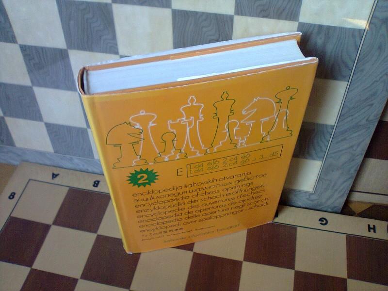 Enciklopedija sahovskih otvaranja TOM E (dvojka)