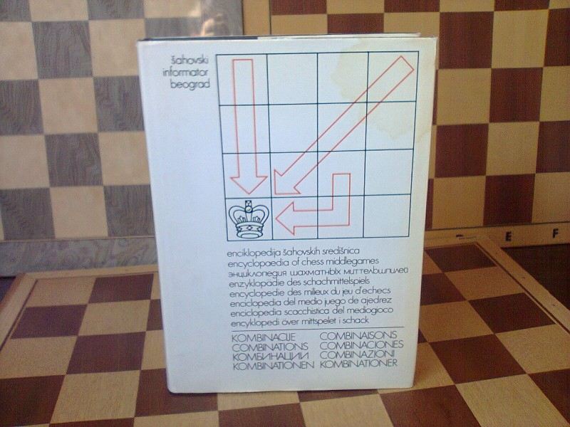 Enciklopedija sahovskih sredisnjica (kombinacija) 1