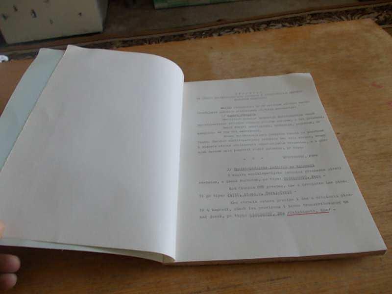 Enciklopedija srpskog narodnog pozorišta 1861-1975.