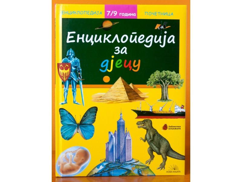 Enciklopedija za djecu, Silvi Derem
