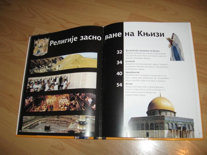 Enciklopedija za mlade - Religije sveta