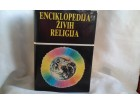 Enciklopedija živih religija Nolit