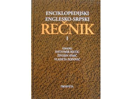 Enciklopedijski englesko srpski rečnik  1 i  2
