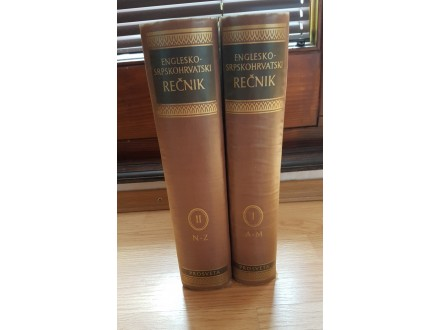 Enciklopedijski englesko-srpskohrvatski rečnik 1 i 2