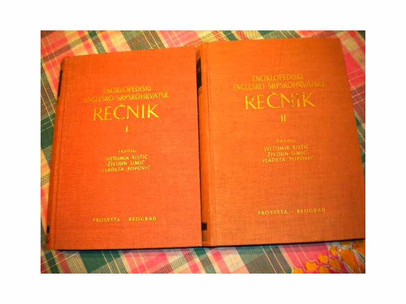 Enciklopedijski englesko-srpskohrvatski recnik I i II