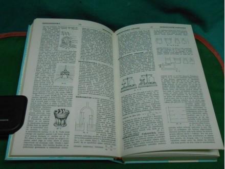 Enciklopedijski leksikon  FIZIKA-nekorišteno