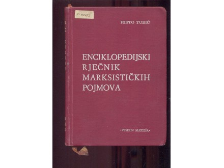 Enciklopedijski rječnik marksističkih pojmova, Risto Tu