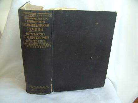 Enciklopediski nemačko srpskohrvatski rečnik