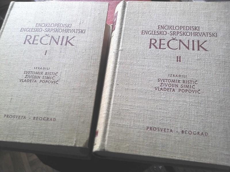 Encikopedijski englesko-srpski recnik Ristic, Simic