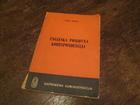 Engleska poslovna korespondencija; Krunica Trbojević