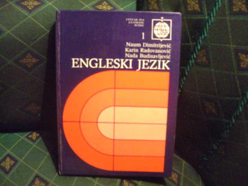 Engleski jezik 1, Naum Dimitrijević