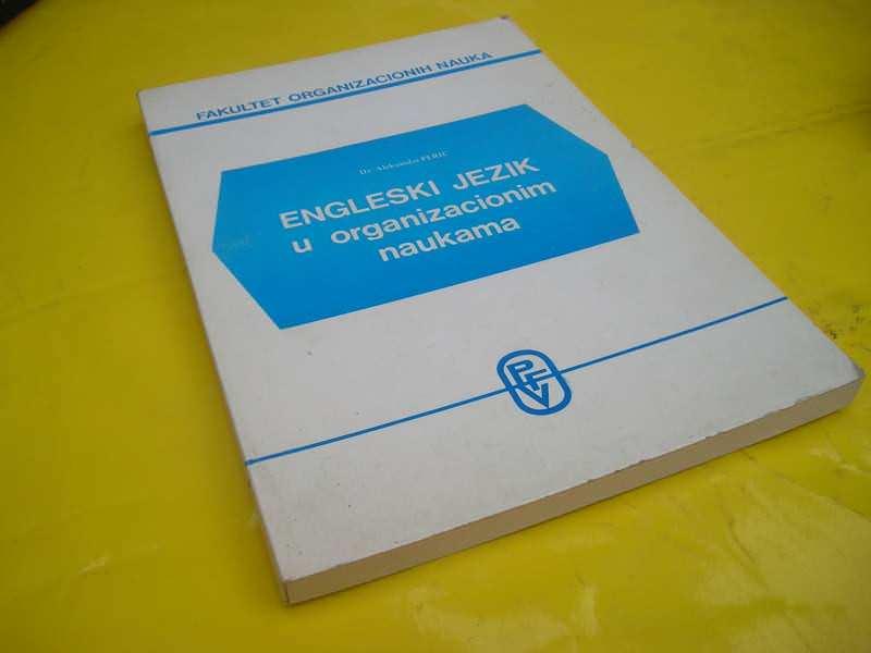 Engleski jezik u organizacionim naukama
