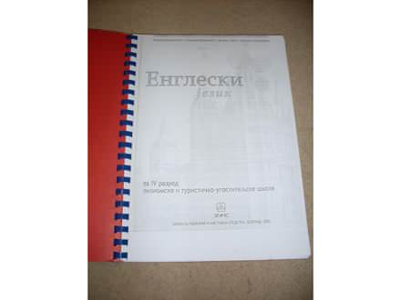 Engleski jezik za 4.razred ekonomske i trg.skole