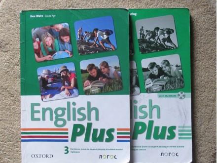 Engleski jezik za 7. razred - Logos