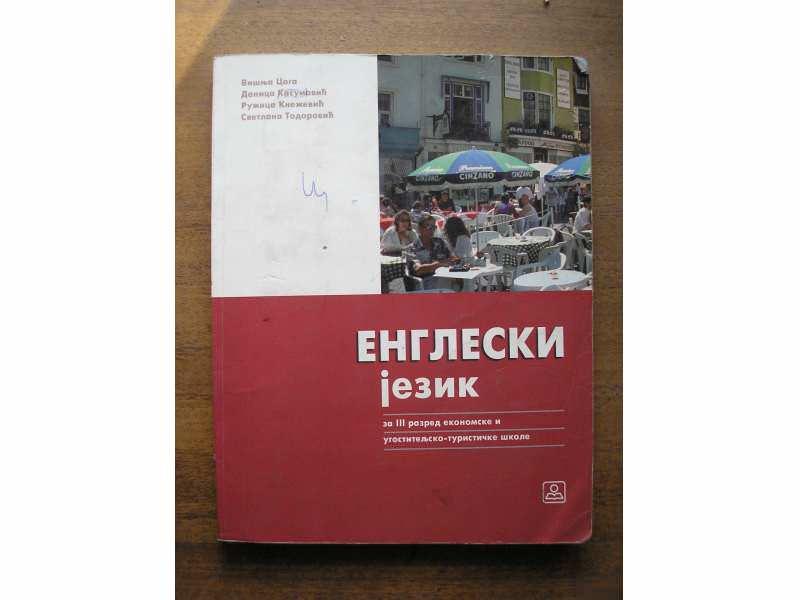 Engleski jezik za III razred ekon. i ugostit-turis. ško
