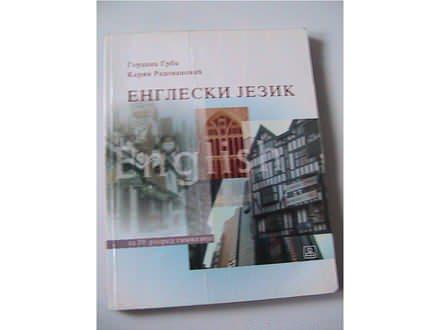 Engleski jezik za IV( 4) gimnazije,Grba-Radovanović