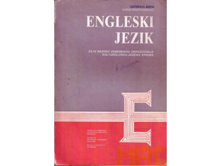 Engleski jezik za IV razred-G. Grba, K. Radovanović