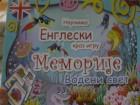 Engleski kroz igru memorije