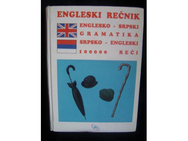 Engleski recnik