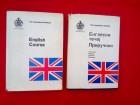 Engleski tečaj priručnik   English Course
