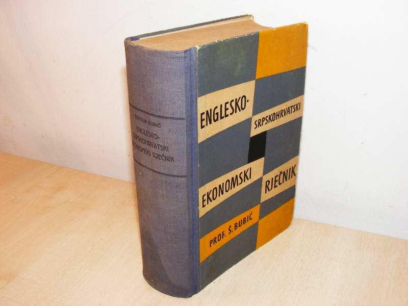 Englesko-Srpskohrv.ekon. rjecnik (besplatna dostava)