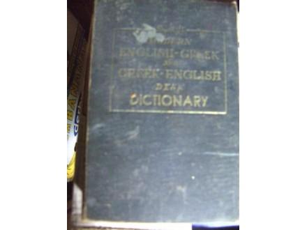 Englesko-grčki-grčko-engleski