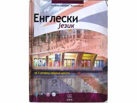 Englesko jezik za II razred srednje škole