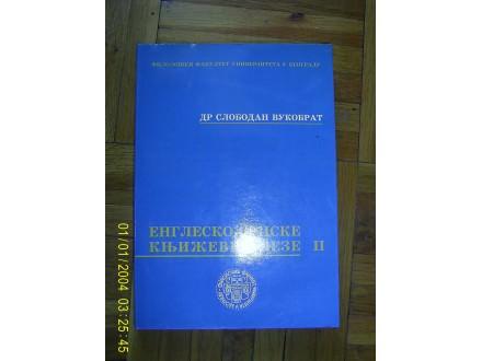 Englesko-srpske knjizevne veze 2