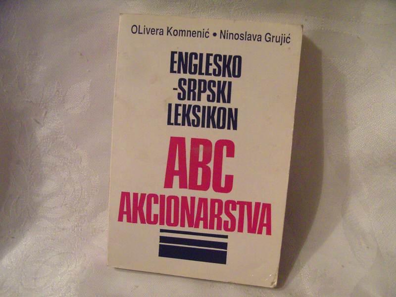 Englesko srpski leksikon ABC akcionarstva