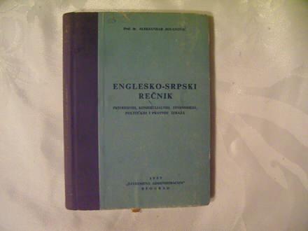 Englesko srpski rečnik, Aleksandar Jovanović
